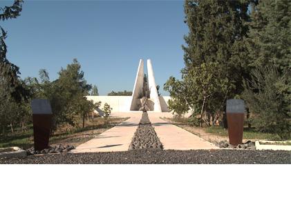 Qubab monument